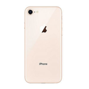 Apple IPhone 8 4.7-Inch HD (2GB,64GB ROM) IOS 11, 12MP + 7MP 4G Smartphone - Gold