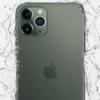 Apple iPhone Pro Max